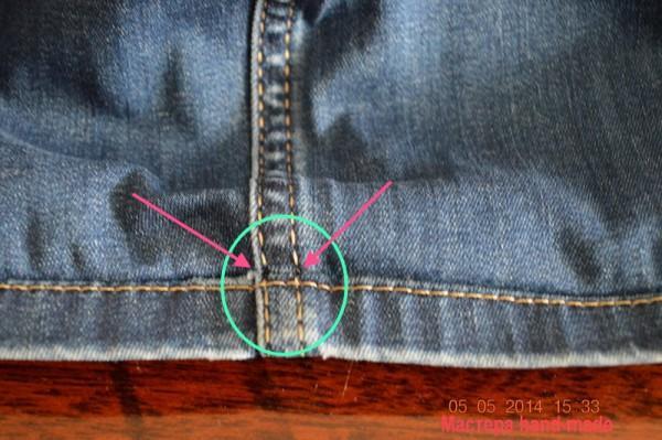 как обрезать джинсы