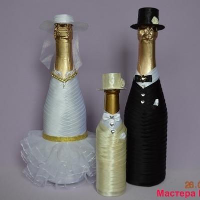 Свадебное шампанское, мастер-класс.