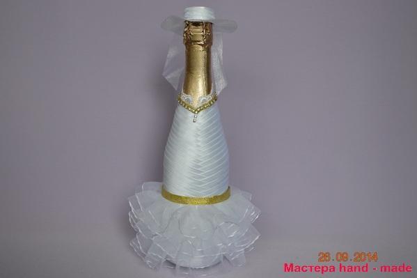 Cвадебное шампанское невеста