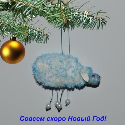 Как сделать игрушку овечку, на елку