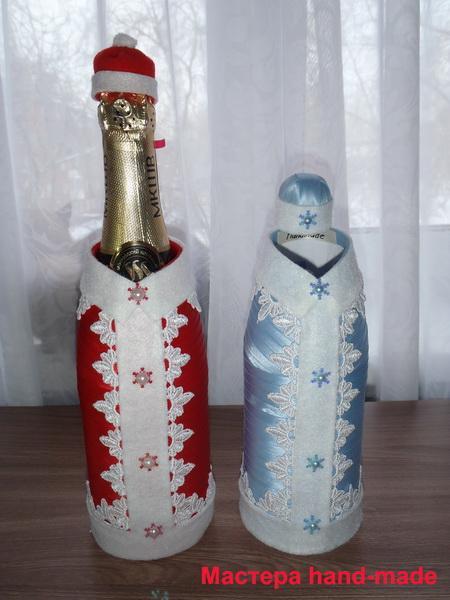 украсить шампанское