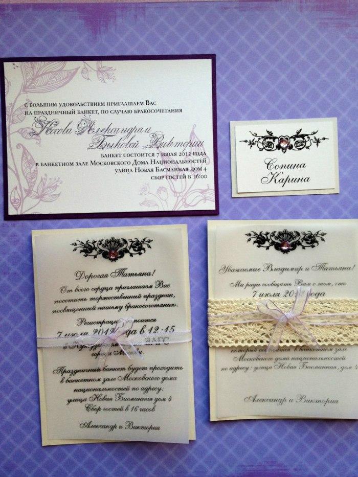 Приглашения на свадьбу, сделанные своими руками