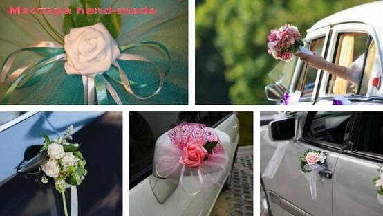 Бутоньерки-украшения свадебных машин