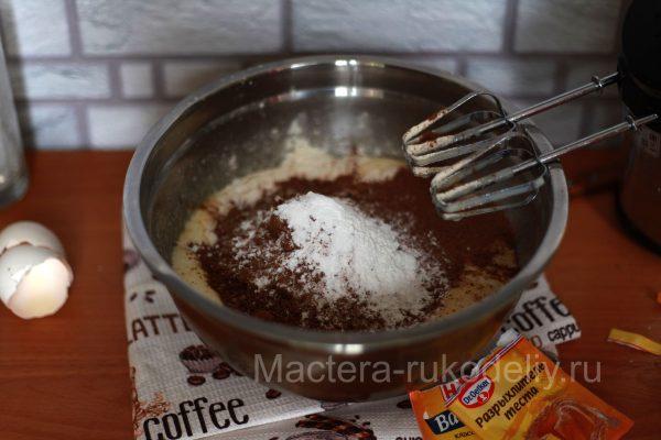Тесто для кекса: добавить разрыхлитель