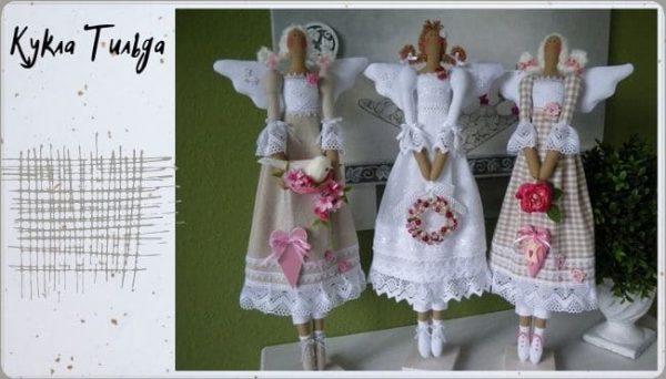 Куклы Тильда - подарок на свадьбу