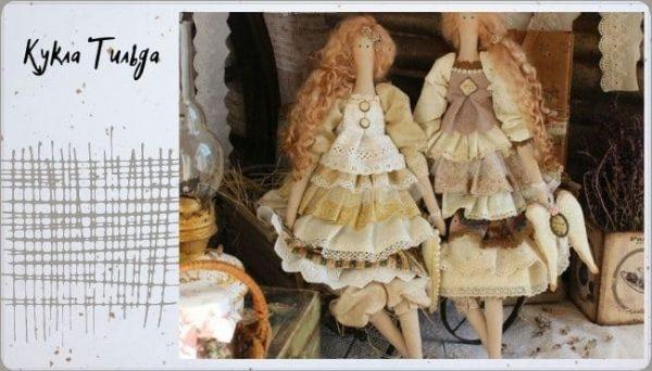 Кукла в наряде бохо