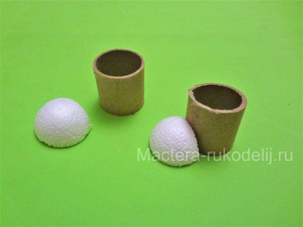 Отрезать кусок втулки и разрезать шарики