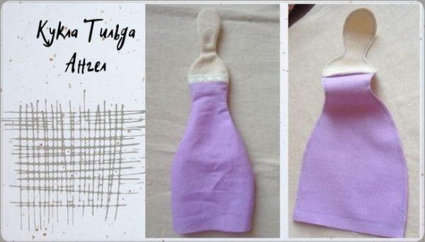 Сострочить вместе детали платья и туловища куклы и вывернуть на лицевую сторону