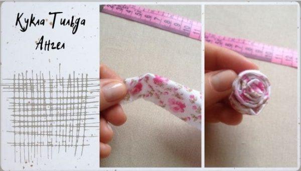 Как сшить розочку на платье Тильды