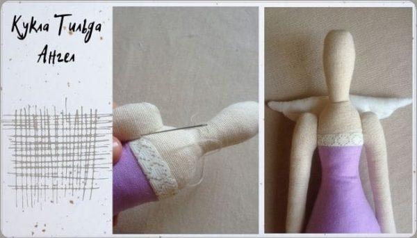 Сшить детали куклы