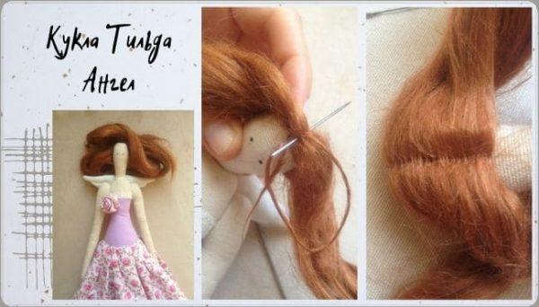 Как пришить волосы к голове куклы